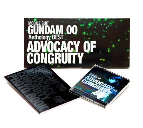 機動戦士ガンダムOO Anthology BEST ADVOCACY OF CONGRUITY