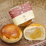 栗饅頭 栗豊楽(くりほうらく) 10個入り1箱