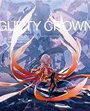 ギルティクラウン 11(完全生産限定版) [Blu-ray]