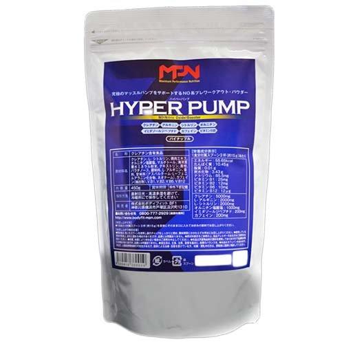 HYPER PUMP ?MPN