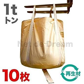 フレコンバック 1t用 10枚 1トン 002C-50A フレキシブルコンテナバッグ 土のう袋