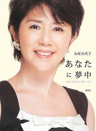 田中好子の画像 p1_16
