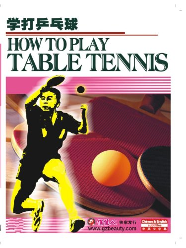 How to Play Table Tennis (English Subtitled)