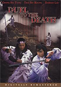 Duel to the Death [Import]