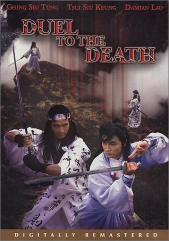 Cover art for  Duel to the Death