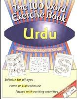 Urdu (100 Word Exercise Book)