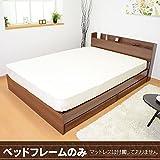 (DORIS) 収納 ベッド セミダブル フレームのみ 【ファンシー ブラウン】 組み立て式 コンセント付き キズに強いメラミン塗装 (KIC)