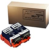 【横トナ オリジナル品】 ICBK82  ブラック×2個セット エプソン(EPSON)【互換インク】 ICチップ付  対応機種:PX-S05B / PX-S05W