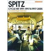 ギター弾き語り SPITZ CYCLE HIT 1991-1997&1997-2005