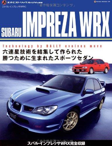 subaru-impreza-wrx-subaru-inpuressa-daburyuiairuekkusu-mutsuraboshi-gijutsu-o-kesshui-shite-tsukurar