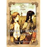 Haibane-Renmei / Ailes Grises [4 DVDs] [Limited Collector's Edition]