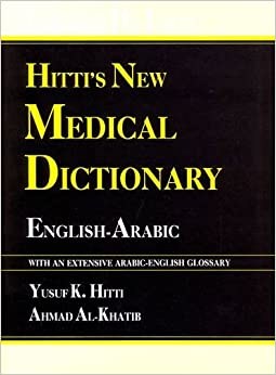 Hitti's New Medical Dictionary: English-Arabic - With Arabic-English Index