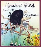 Quasimodo Mouse (0862640725) by Stone, Bernard