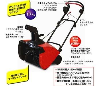 家庭用電動除雪機 スノーエレファント D-1000