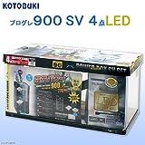 寿工芸 コトブキ プログレ900 SV 4点 LED