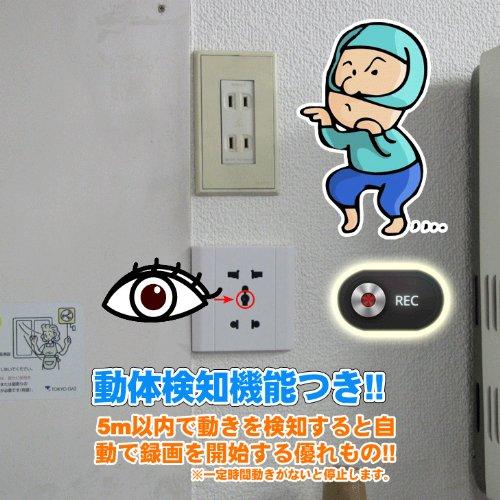 【小型カメラ|盗撮厳禁】ソケット型ビデオカメラ(音声コントロール機能付) 8GB