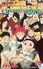 ピューと吹く!ジャガー 第20巻 2010年12月03日発売