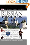 Russian Phrase Book (Eyewitness Trave...