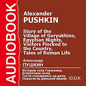 The Story of the Village of Goryukhino, Egyptian Nights, Visitors Flocked to the Country, Tales of Roman Life [Russian Edition] Audiobook
