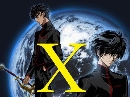 X Season 1