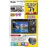 Kenko デジタルカメラ用液晶プロテクター Nikon デジタル一眼カメラ Nikon 1 (ニコンワン) J1 (ジェイワン) 用 KLP-NJ1