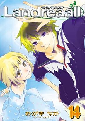 Landreaall (14) (IDコミックス ZERO-SUMコミックス)
