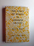 Force of Women in Japanese History (0818301678) by Beard, Mary
