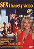 Two Golden Balls (Sex and Videotapes) (1989) (Region 2) (DVD) (PAL) (UK Format) (European Release)