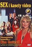 Two Golden Balls (Sex and Videotapes) (1989) (Region 2) (DVD) (PAL) (UK Format) (European Release)