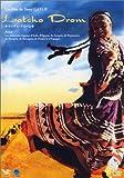 Latcho Drom [DVD]