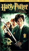 Harry Potter and the Chamber of Secrets (Motion picture) <br/>Harry Potter and the Chamber of Secrets (Motion picture) .<br/>Harry Potter and the Chamber of Secrets (Motion picture) .<br/>Harry Potter and the Chamber of Secrets (Motion picture) .<br/>Harry Potter and the Chamber of Secrets (Motion picture) .<br/>Harry Potter and the Chamber of Secrets (Motion picture) .<br/>Harry Potter and the Chamber of Secrets (Motion picture) .<br/>Harry Potter and the Chamber of Secrets (Motion picture) .<br/>Harry Potter and the Chamber of Secrets (Motion picture) .