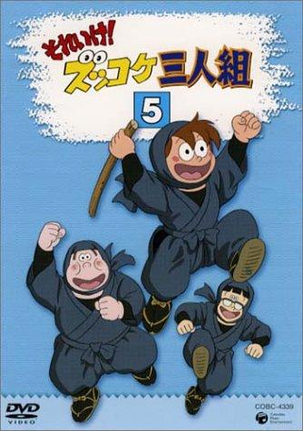 ズッコケ三人組の画像 p1_24