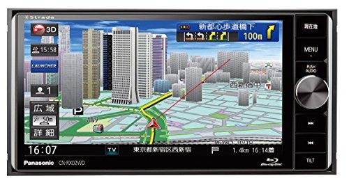 パナソニック(Panasonic) カーナビ ストラーダ RXシリーズ ブルーレイ搭載7型200mmワイド CN-RX02WD
