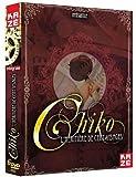 echange, troc Chiko l'héritière de cent visages - Intégrale Collector