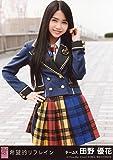 AKB48 公式生写真 希望的リフレイン 劇場盤 希望的リフレインVer. 【田野優花】