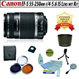 Canon EF-S 55-250mm f/4-5.6 IS lens with Opteka Filter kit, ET-60 Lens Hood, Hot shoe bubble level, 5 Piece Cleaning Kit and 5 Years warranty extension