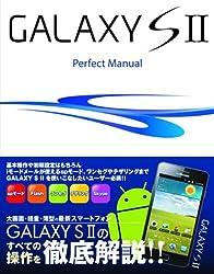 GALAXY S II Perfect Manual