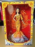 Barbie Collector Fan Bingbing Doll