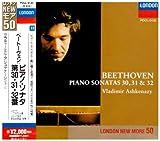 """""""ベートーベン / ピアノ・ソナタ第30番,第31番,第32番"""""""