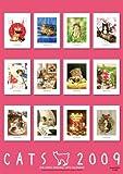 ビッグコミック オリジナル 猫カレンダー