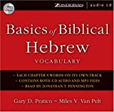 img - for Basics of Biblical Hebrew Vocabulary Audio book / textbook / text book