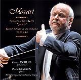 モーツァルト:交響曲第41番 ジュピター