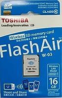 Toshiba - Scheda di memoria SD FlashAir con chip wireless LAN integrato, classe 10, capacità 16 GB