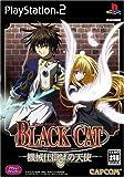 echange, troc Black Cat[Import Japonais]