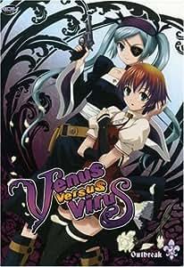 Venus Versus Virus, Vol. 1: Outbreak