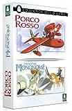 echange, troc Porco Rosso / Princesse Mononoké - Coffret 2 DVD