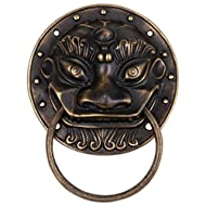 Angry Lion Pull 7.5''