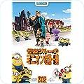 DVD3枚3,090円