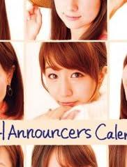 TBS女子アナウンサーカレンダー2014<FRESH>  2014年カレンダー
