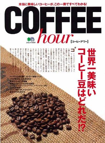 COFFEE hour(コーヒー アワー)